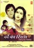 Dard Ka Rishta из фильмографии Смита Патиль в главной роли.