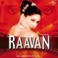 Raavan из фильмографии Смита Патиль в главной роли.