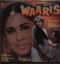 Waaris из фильмографии Смита Патиль в главной роли.