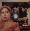 Tajurba из фильмографии Смита Патиль в главной роли.