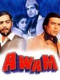 Avam из фильмографии Смита Патиль в главной роли.