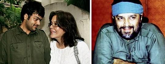 Зинат Аман с мужем
