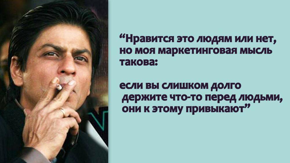Цитаты Шарука Кхана