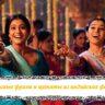 Любимые фразы и цитаты из индийских фильмов