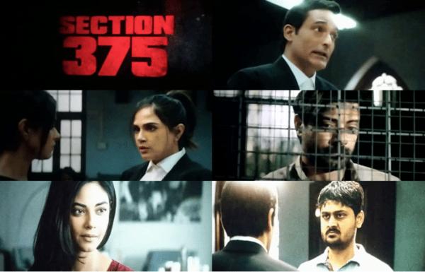 индийские фильмы 2019 года