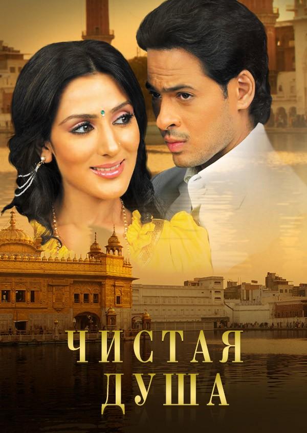 12 горячих сериалов из Индии