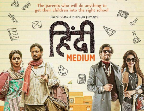 12 лучших индийских фильмов 2017 по кассовым сборам